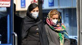 İran'da Coronavirüs Salgını Durdurulamıyor